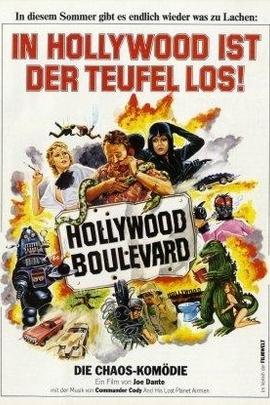 星光大道( 1976 )