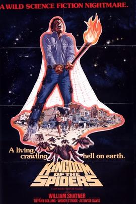 蜘蛛王国( 1977 )