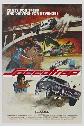 窃车案( 1977 )
