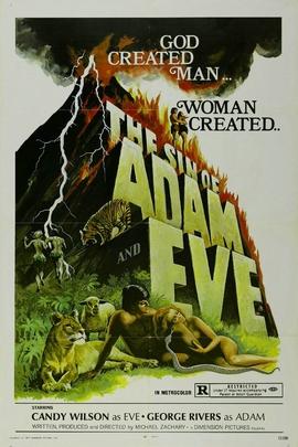 亚当夏娃之罪