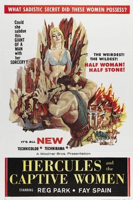 大力士和女俘( 1961 )