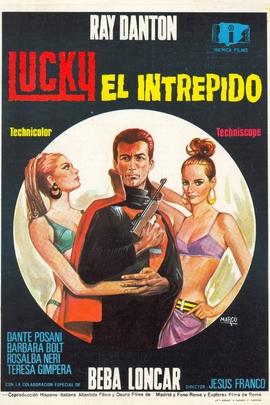 意外的走运( 1967 )