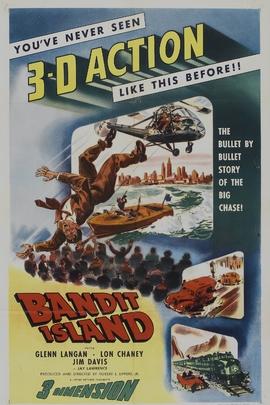 贼窝( 1953 )