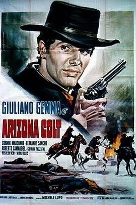 他从哪里来( 1966 )