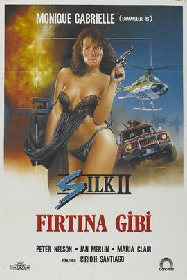 Silk 2( 1989 )