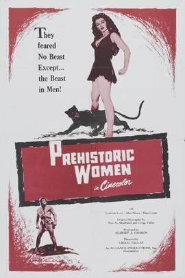 史前的女人们( 1950 )