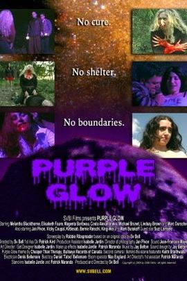 紫光( 2005 )