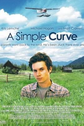 简单曲线( 2005 )