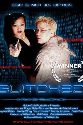 挑刺( 2005 )