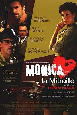 莫莉散弹( 2004 )