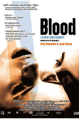 血液( 2004 )