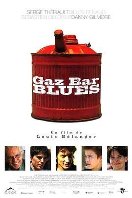 老豆加油( 2003 )