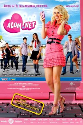 梦想在线( 2009 )