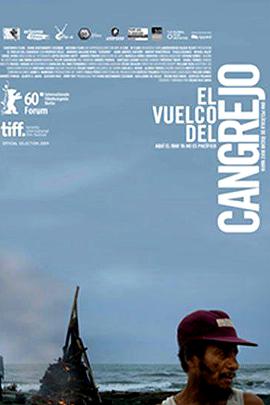 蟹笼( 2009 )