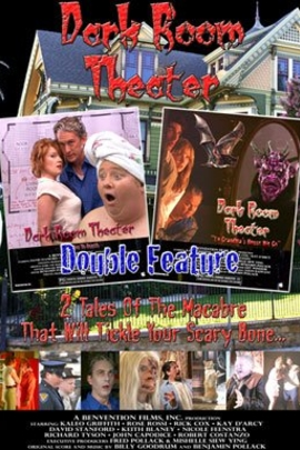 黑暗剧院( 2009 )