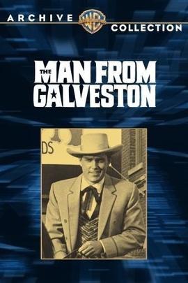 加尔维斯敦来的男人