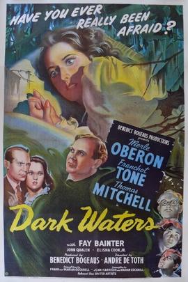 黑水( 1944 )