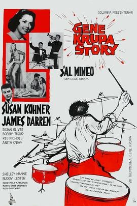 疯狂的鼓手( 1959 )