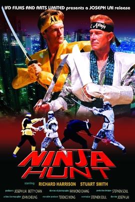 Ninja Hunt