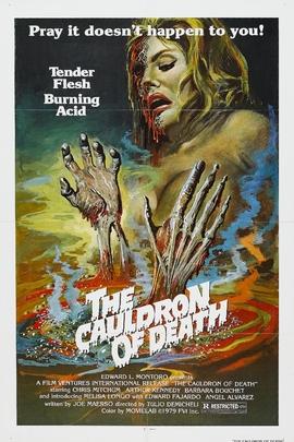 肮脏的暴徒( 1973 )