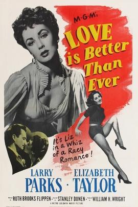 玉女求凰( 1952 )
