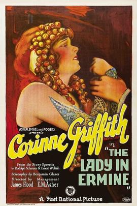 穿貂皮的女人( 1927 )