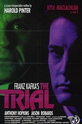 审判( 1993 )