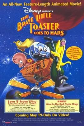 面包机火星漫游( 1998 )