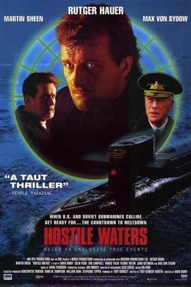 魔鬼潜舰( 1997 )