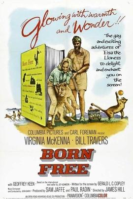 生来自由( 1966 )