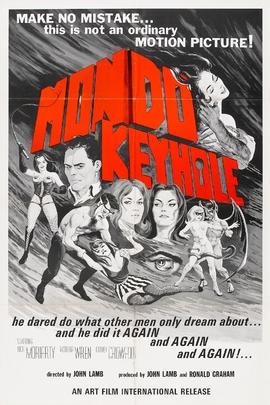 最恶劣的罪行( 1966 )