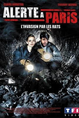鼠祸3:围攻巴黎( 2006 )