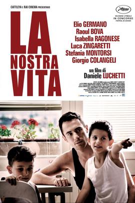我们的生活( 2010 )