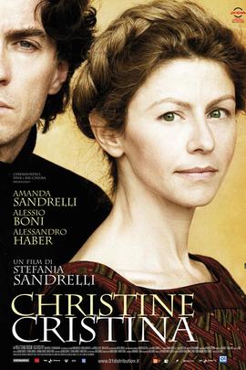 克莉丝汀( 2009 )