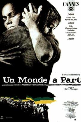 隔离的世界( 1988 )