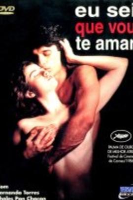 永远或永不爱我( 1986 )