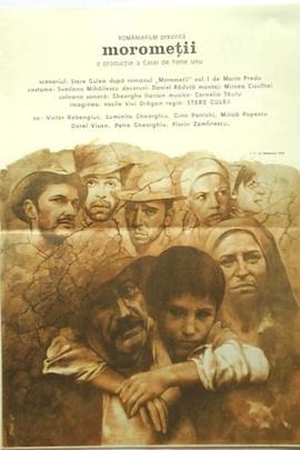 莫罗米特一家( 1988 )
