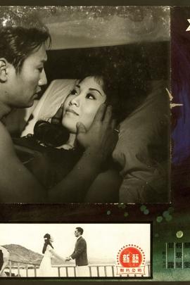 播音王子( 1966 )