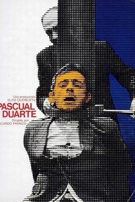 巴斯瓜尔厄一家( 1976 )