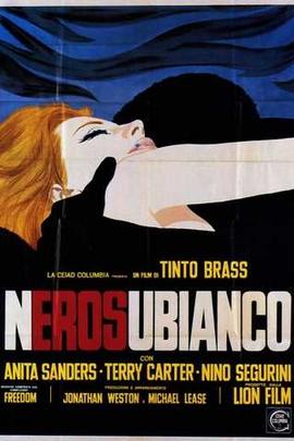 白上之黑( 1969 )
