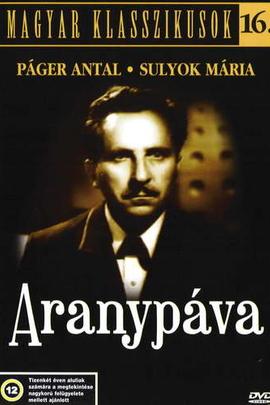 Aranypáva( 1943 )