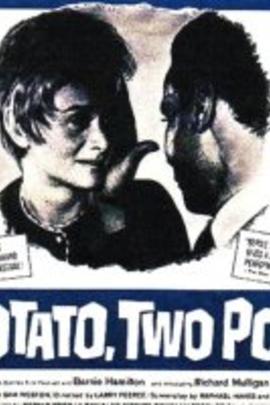 天伦泪( 1964 )