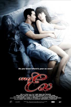 旧情不散( 2009 )