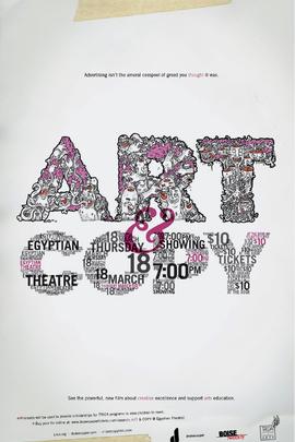 艺术与复制( 2009 )