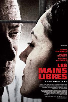 自由之手( 2009 )