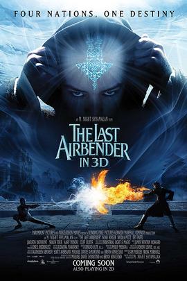 最后的风之子( 2010 )