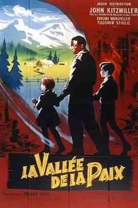 和平谷( 1956 )