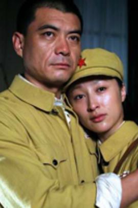 绝密1950( 2009 )