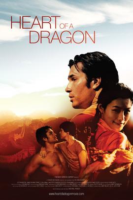 里克·汉森:龙之心( 2008 )