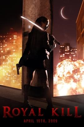 皇家猎杀( 2009 )